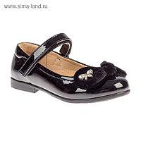 Туфли детские, цвет чёрный, размер 26