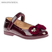 Туфли детские, цвет бордовый, размер 26