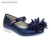 Туфли детские, цвет синий, размер 28