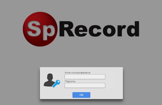 WEB-интерфейс устройства SpRecord M8