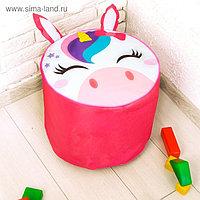 Мягкая игрушка «Пуфик: Единорог», 40 × 40см, цвет розовый