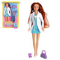Кукла-модель «Доктор» с комплектом одежды и аксессуарами, МИКС
