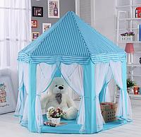 Детская игровая палатка шатер 555 голубой