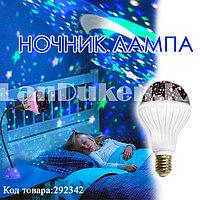 Ночник лампа проектор звездное небо с 3 цветами свечения HX-601