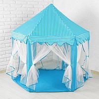 Детская игровая палатка замок голубой