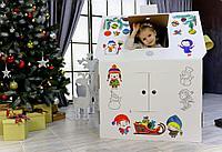 Картонный домик раскраска (размер домика 90*70*110 см)