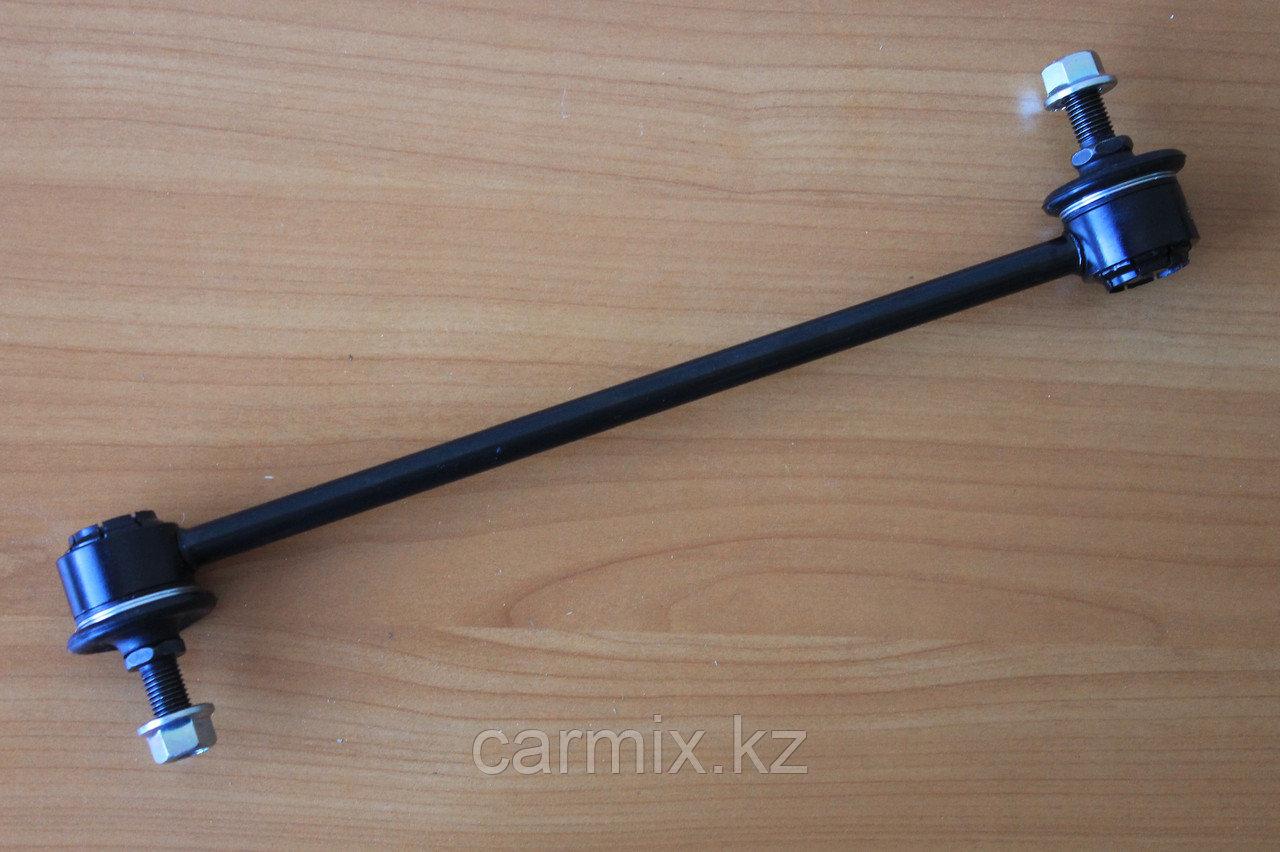 Стойка стабилизатора передняя LANCER 10, OUTLANDER XL