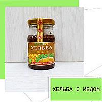 Хельба с медом