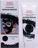 Натуральная маска с черным тмином Habibi Natural