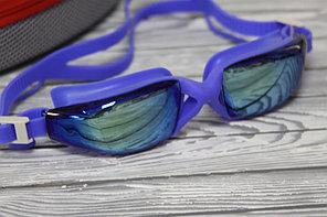 Очки для плавания CIMA 95 AD