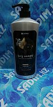 Cosima Black Garlic Hair Shampoo, 1000 ml. Шампунь на основе черного чеснока
