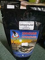 Зимняя Прикормка опарыш(чёрный цвет, шипучая)