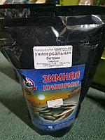 Зимняя Прикормка универсальная бетоин(чёрный цвет, шипучая)