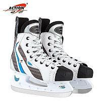 Мужские хоккейные коньки Action размеры 38-45