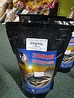 Зимняя Прикормка окунь (чёрный цвет, шипучая)