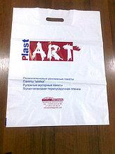 Нанесение цветной печати на пакеты и пленку