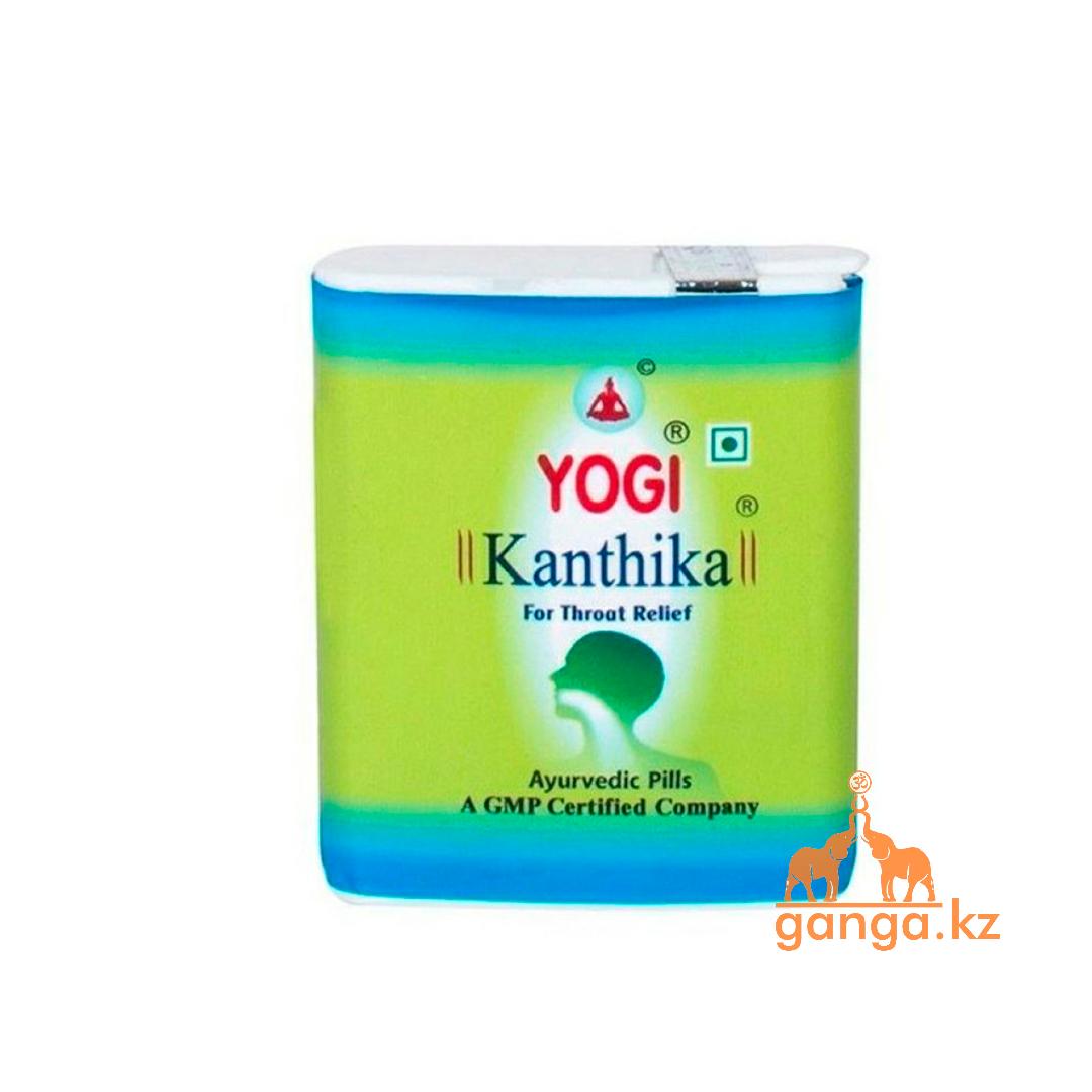 Йоги Кантика при воспалении горла (YOGI Kanthika), 70 драже
