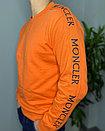 Толстовка Moncler (0297), фото 5