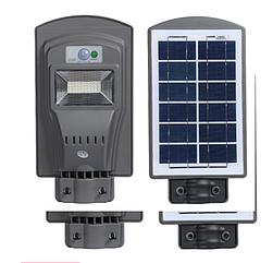 Светильник RKU LED SOLAR PANEL 20W 6V / 8W 6500K