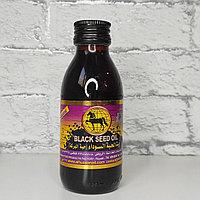 Масло черного тмина Черный конь 125 мл. Оригинал