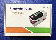 Пульсометр Oximeter Оксиметр напалечный (Пульсоксиметр) AB-80
