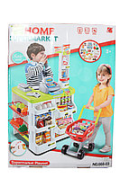 Супермаркет 668-03