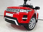 Лицензионный толокар Range Rover. Качество ЛЮКС. Оригинал. Рассрочка. Kaspi RED., фото 6