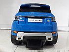 Лицензионный толокар Range Rover. Качество ЛЮКС. Оригинал, фото 4