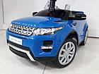 Лицензионный толокар Range Rover. Качество ЛЮКС. Оригинал, фото 8