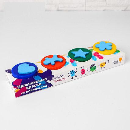 """Набор для детского творчества """"Пальчиковые краски со штампиками"""""""