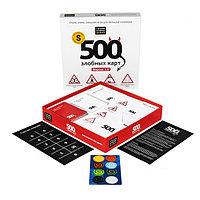 """Cosmodrome Games 52060 Настольная Игра """"500 Злобных Карт"""" Версия 3.0"""