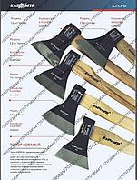 Топор кованный, в сборе, 890/1200 г, деревянное топорище, 400 мм, АО, (Ижевск) Россия