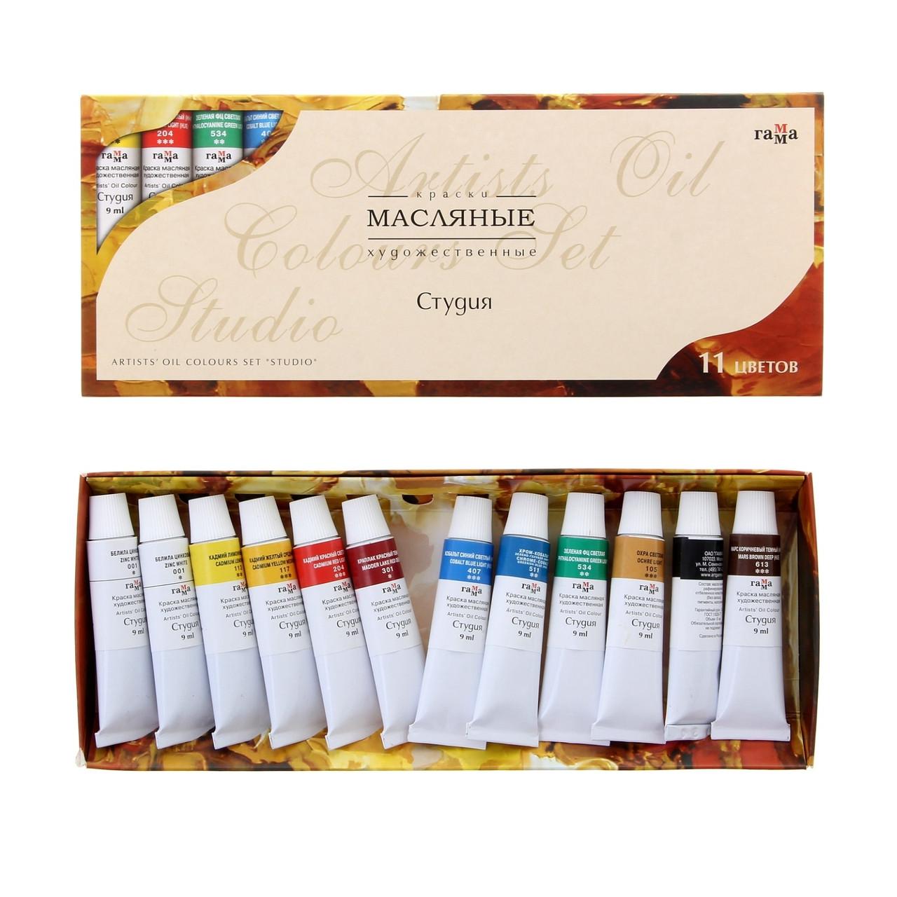 Краски масляные художественные, набор в тубах, 11 цветов по 9 мл, «Студия», 12 штук