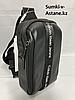Мужская нагрудная сумка-кобура, спортивная модель. Высота 24 см, ширина 13 см, глубина 7 см.
