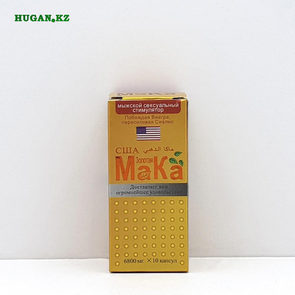 Gold MaKa (Золотая МаКа)