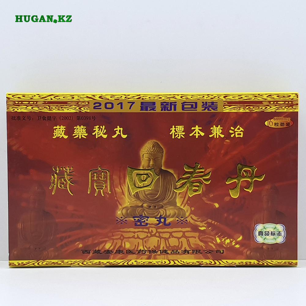 Будда (Цзаньбао)