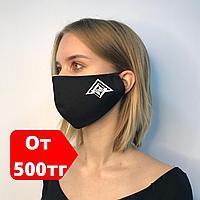 Брендированные многоразовые маски