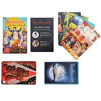 Cosmodrome Games 52075 Набор доп. карточек Прайм-тайм