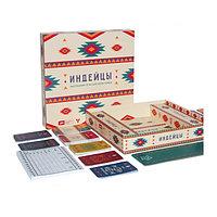 """Cosmodrome Games 52086 Игра """"Индейцы"""" в подарочной упаковке (5 эксклюзивных карт)"""