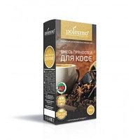Смесь пряностей для кофе POLEZZNO ,100 г