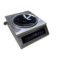 Плита индукционная ВОК настольная 3,5 кВт