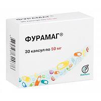 Фурамаг капс.50 мг №30 / Олайнфарм Латвия