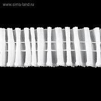 Шторная лента классическая, матовая, 2,5 см, 100 ± 1 м, цвет белый