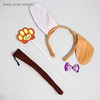 Карнавальный набор «Лапочка», ободок с ушками, хвостик, волшебная палочка