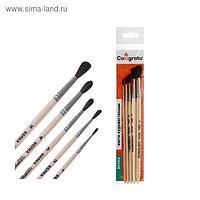 Набор кистей Белка 5 штук, Calligrata №4 (круглые №: 1, 2, 3, 4, 5) деревянная ручка, пакет