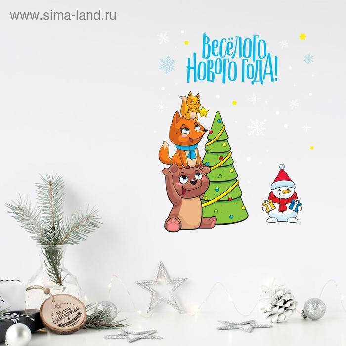 Интерьерная наклейка со светящимся слоем «Веселого нового года», 21 х 29,7 см - фото 4