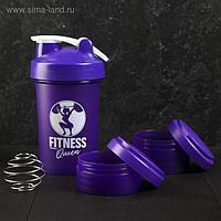 """Шейкер """"Fitness"""", 450 мл"""