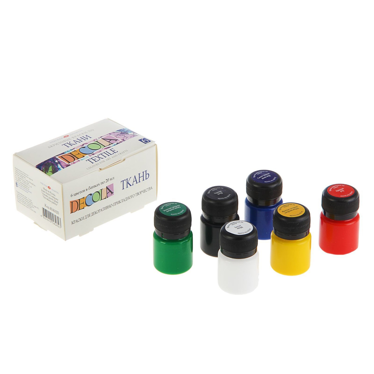 Краска по ткани, набор 6 цветов х 20 мл, Decola (акриловая на водной основе)