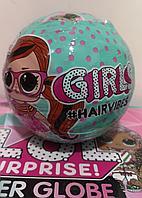 Кукла сюрприз girls в шаре, LOL