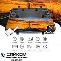 Видеорегистратор Lesa T17 / Запись видео HD 1080 P / Безопасная парковка